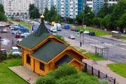 Часовня Луки (Войно-Ясенецкого) - Санкт-Петербург - Санкт-Петербург - г. Санкт-Петербург