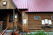 Церковь Илии Пророка - Каблуково - Щёлковский район - Московская область
