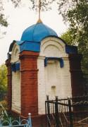 Неизвестная часовня - Былово - Подольский район - Московская область