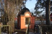 Неизвестная часовня - Москва - Троицкий административный округ (ТАО) - г. Москва