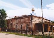 Церковь Троицы Живоначальной - Ухолово - Ухоловский район - Рязанская область