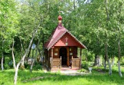 Часовня Сорока мучеников Севастийских - Артёмово - Пушкинский район и г. Королёв - Московская область
