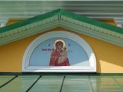 Акулово. Новомучеников и исповедников Церкви Русской, церковь