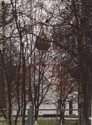 Церковь Елисаветы Феодоровны при 25-м ЦВКГ РВСН - Одинцово - Одинцовский район, г. Звенигород - Московская область