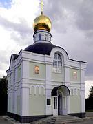 Церковь Владимирской иконы Божией Матери - Одинцово - Одинцовский район, г. Звенигород - Московская область