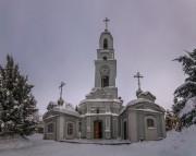 Екатериновка. Троицы Живоначальной, церковь