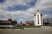 Часовня Владимира равноапостольного - Ярославль - г. Ярославль - Ярославская область