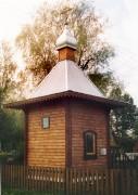 Часовня Параскевы Пятницы - Солослово - Одинцовский район, г. Звенигород - Московская область