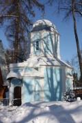 Неизвестная часовня - Барвиха, посёлок - Одинцовский район, г. Звенигород - Московская область