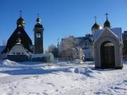 Церковь Рождества Христова - Балаково - Балаковский район - Саратовская область
