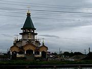Церковь Александра Невского - Троицкое - г. Анива - Сахалинская область