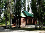 Церковь Казанской иконы Божией Матери - Вольск - Вольский район - Саратовская область