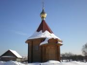Часовня Владимирской иконы Божией Матери - Жабны - Фировский район - Тверская область