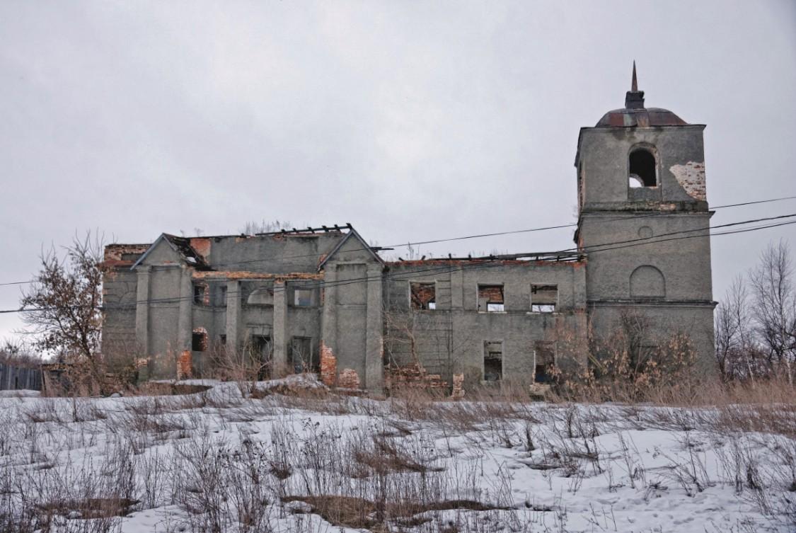 Церковь Михаила Архангела, Сюксюм