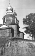 Церковь Богоявления Господня (утраченная) - Прислониха - Карсунский район - Ульяновская область