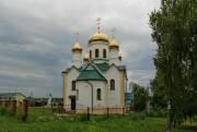Церковь Воскресения Христова - Ундоры - Ульяновский район и г. Новоульяновск - Ульяновская область