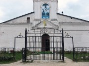 Аламасово. Церковь Троицы Живоначальной