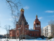Церковь Иоанна Богослова - Балаково - Балаковский район - Саратовская область