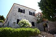 Монастырь Градиште - Булярица - Черногория - Прочие страны