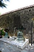 Монастырь Морача - Ясенова - Черногория - Прочие страны