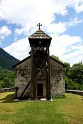 Монастырь Святого Георгия Победоносца - Мойковац - Черногория - Прочие страны