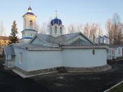 Церковь Димитрия Донского - Свободный - Верхнесалдинский район - Свердловская область