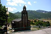 Ераковичи (Erakovići). Неизвестная церковь