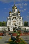 Реутов. Троицы Живоначальной, церковь