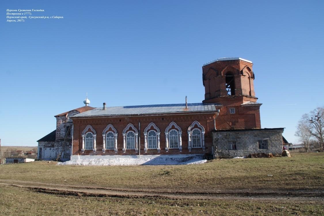 Церковь Сретения Господня, Сабарка