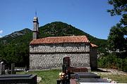 Чуковичи (Čukovići ). Неизвестная церковь