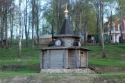 Неизвестная надкладезная часовня - Можайск - Можайский район - Московская область