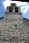 Донья Поля (Donja Polja). Неизвестная церковь