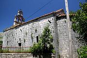 Негуши (Neguši). Георгия Победоносца, церковь