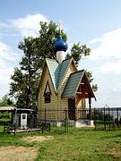Часовня Василия Великого - Рыбинск - Рыбинск, город - Ярославская область