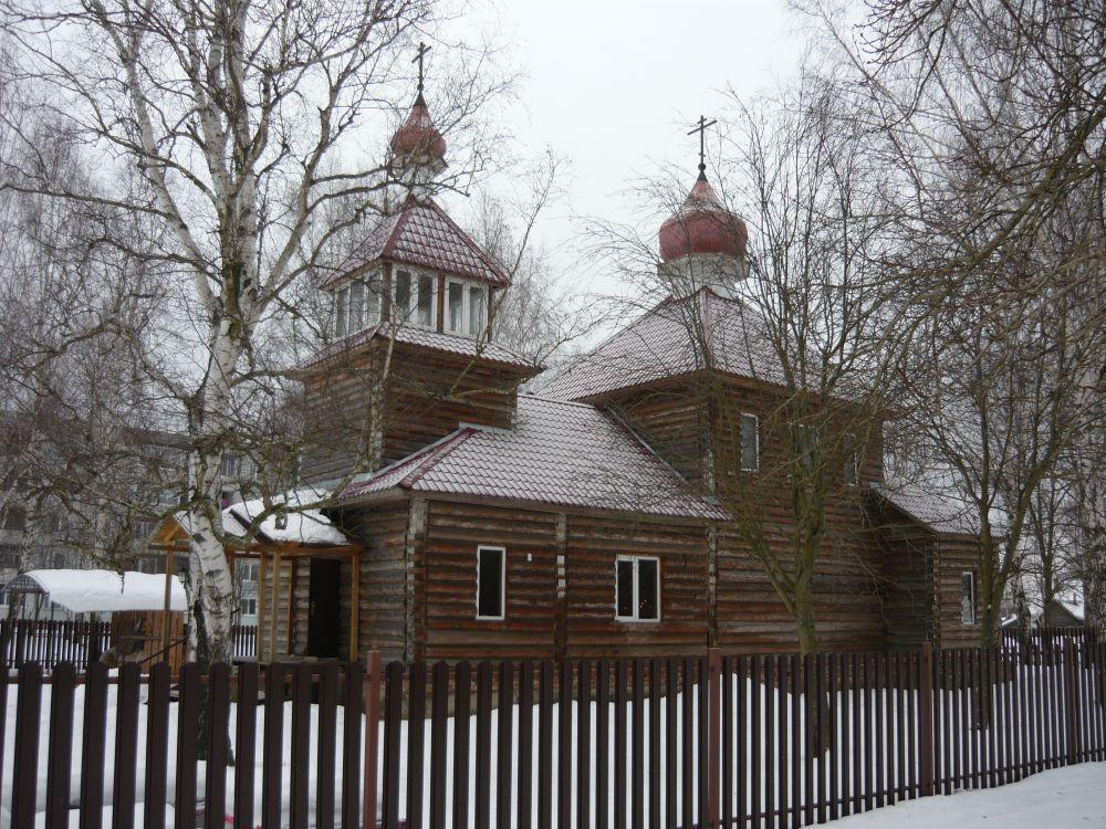 Церковь Меркурия Смоленского, Первомайский