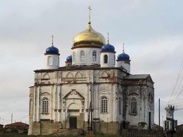 Церковь Вознесения Господня, Костылево