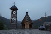 Церковь Саввы Сербского - Мокра-Гора - Златиборский округ - Сербия