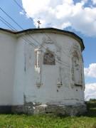 Первомайское. Илии Пророка, церковь