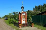 Часовня Матроны Московской - Мамонтово - Ногинский район - Московская область