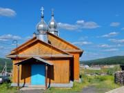 Церковь Иверской иконы Божией Матери - Старые Арти - Артинский район - Свердловская область