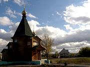 Церковь Иоакима и Анны - Елецкий - Елецкий район и г. Елец - Липецкая область