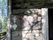 Часовня Параскевы Пятницы - Региматка (Бережная) - Медвежьегорский район - Республика Карелия