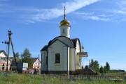 Ливны. Александра Невского, церковь