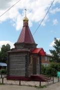 Часовня Димитрия Солунского - Измалково - Измалковский район - Липецкая область
