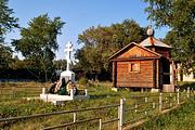Часовня Троицы Живоначальной - Аверино - Сысертский район - Свердловская область