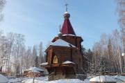 Церковь Серафима Саровского - Новоуральск - г. Новоуральск - Свердловская область