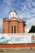 Церковь Сергия Радонежского - Краснодар - г. Краснодар - Краснодарский край