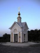 Часовня Елены равноапостольной - Дубовое - Белгородский район - Белгородская область