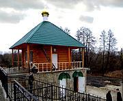 Часовня Дамиана, архиепископа Курского - Золотухино - Золотухинский район - Курская область