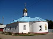 Церковь Рождества Пресвятой Богородицы - Ровное - Ровненский район - Саратовская область